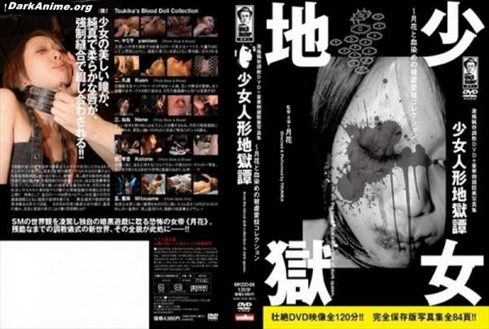 MKDD-004 Extreme JAV Pretty Severe hot wax and needles Bloody torture