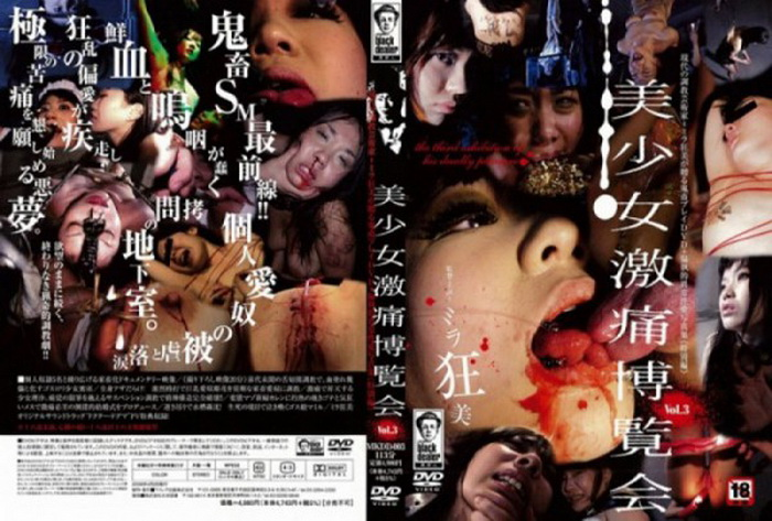 MKDD-003 Extreme hot wax and needles JAV Bloody torture
