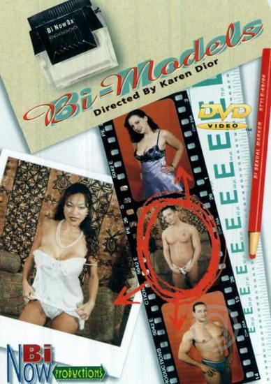 Bi-Models (2000)