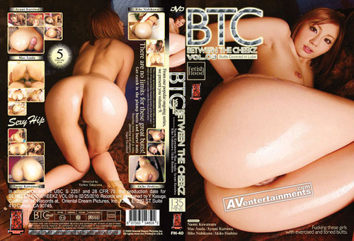 Uncensored Asian And JAV BBW