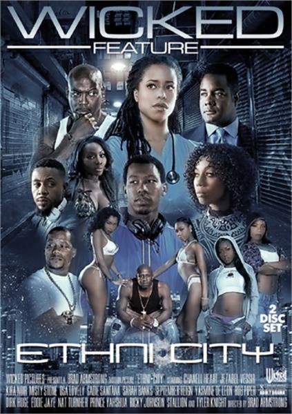 Ethni-City (2017)