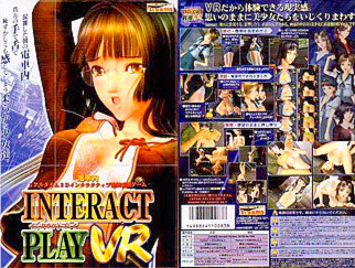 Interact Play VR - Youko